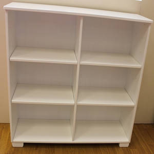 Urban Low Bookcase